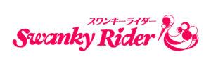 劇団Swanky Riderロゴ