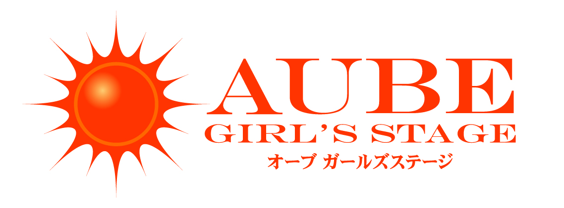 AUBE GIRL'S STAGE(オーブ ガールズステージ)ロゴ